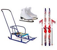 Санки, ледянки, лыжи и коньки