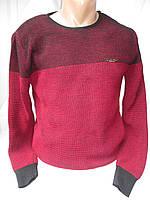 Пуловер мужской  IMS, фото 1
