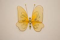 Бабочки декоративные маленькие 10*10 см желтая листва
