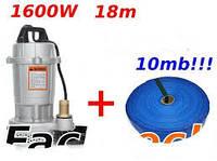 Насос фекальный для воды 1600В + шланг S
