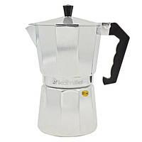 Кофеварка гейзерная 450 мл (9 чашек) из алюминия Kamille