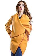 Пальто женское короткое желтое из кашемира с поясом
