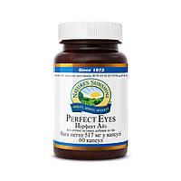 Перфект Айз (Perfect Eyes) NSP - витамины для зрения, Киев