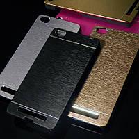 Чехол Steel Fashion для Redmi 3