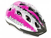 Шлем Trigger 153, серо/бело/розовый, размер 54-58 cm