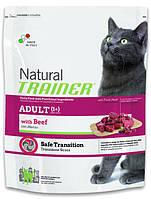 Корм для кошек с говядиной Trainer Natural Adult Beef