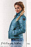 Женская короткая куртка Philipp Plein мозаика