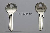 Заготовка ключа AEP-1D