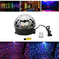 Диско-шар для вечеринок Musik Ball MP-3, диско шар светодиодный цветомузыкальный