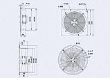 Вентилятор осьовий Weiguang YWF-2E-250-B-92/25-B на металевій пластині, фото 2