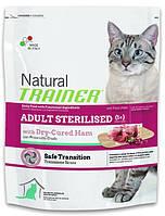Корм для стерилизированных кошек с ветчиной Trainer Natural Sterilised Ham