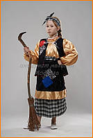 Карнавальный костюм Ведьмочка или Баба Яга