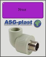 "Угол 25х1/2"" НР ASG-plast полипропилен"