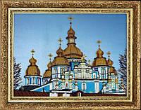 Михайловский собор БФ 307