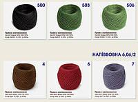 Нитки для вязания 50% шерсть 100г