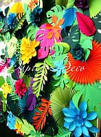 Тропические листья цветные