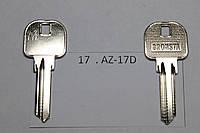 Заготовка ключа AZ-17D