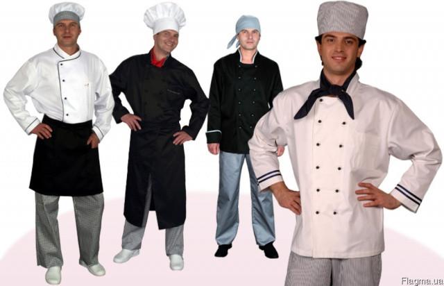 Форма для повара - Интернет-магазин стильных вещей StylishStuff в Киеве