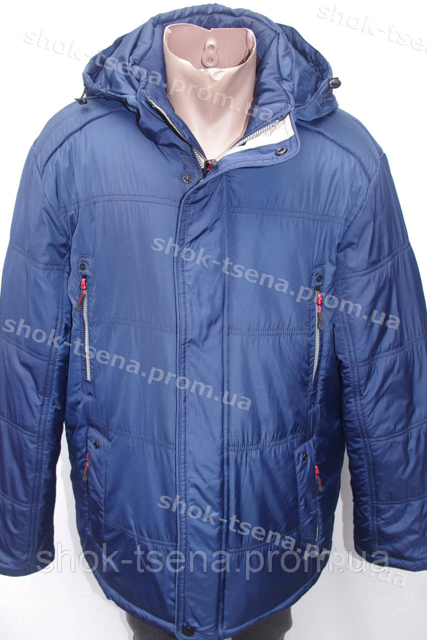 c3856d245c6c Зимняя мужская куртка с капюшоном очень теплая с термометром синяя - Оптово-розничный  магазин одежды