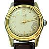Советские позолоченные часы Полет Poljot