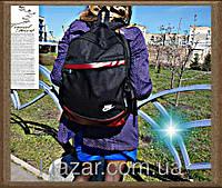 Повседневный городской рюкзак Nike
