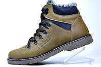 Зимние ботинки Columbia, на меху (Кожа)
