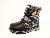 Черные ботинки для  мальчика р(27-32)