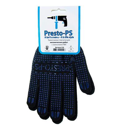 Перчатки трикотажные с ПВХ для механических работ
