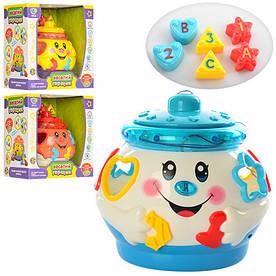 Развивающая игрушка - сортер Волшебный горшочек Limo Toy 0915