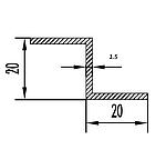 Z профиль, алюминиевый для декоративной отделки. Модель ПАС-0508 20х20х1,5 / AS