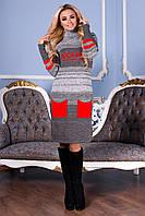 Вязаное платье Ириша с карманами  р. 42-50