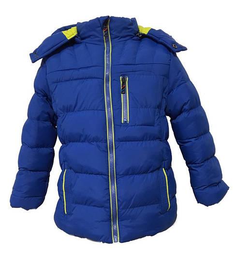 Зимняя куртка на мальчика Hikis размер 92-110