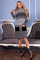 Вязаное платье Ириша c черными карманами  р. 42-50