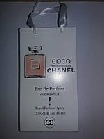 Подарочный набор парфюмерии Chanel Coco Mademoiselle 35 мл