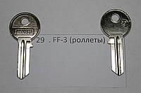 Заготовка ключа FF-3 (роллеты)