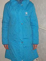 Пальто на синтепоне