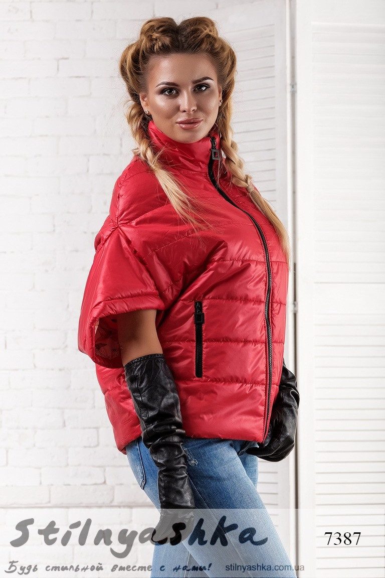 Женская Одежда Онлайн Магазин Куртки Украина
