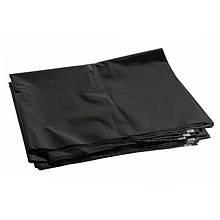 Мешок-пылесборник Bosch для сух/влаж. пыли GAS 35+55, 2607432043