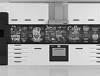 Скинали Кофе - Стеклянный фартук для кухни