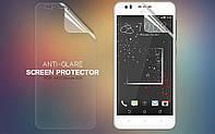 Защитная пленка Nillkin для HTC Desire 825 матовая
