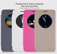 Кожаный чехол Nillkin Sparkle для HTC Desire 825 (4 цвета )