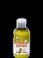 Расслабляющий ЛОСЬОН ДЛЯ ТЕЛА с экстрактом лаванды 75 мл O'Herbal