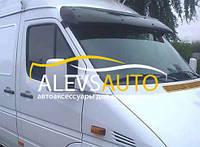 Козырек лобового стекла  Mercedes Sprinter 1995 -2006 акрил.на креплении