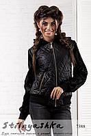 Модная женская куртка с меховыми рукавами и капюшоном