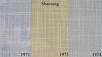Роллеты тканевые Shantung