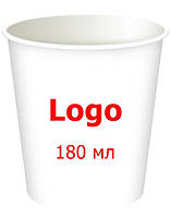 Бумажные стаканы с индивидуальным дизайном 180 мл