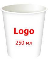 Бумажные стаканы с индивидуальным дизайном 250 мл