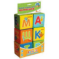 Малышок. Набор кубиков Азбука VT1401-01  (рус.)