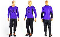Форма футбольного воротаря CO-5906-V фіолетова