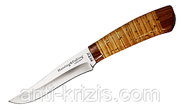 Нож охотничий 2256 BLP